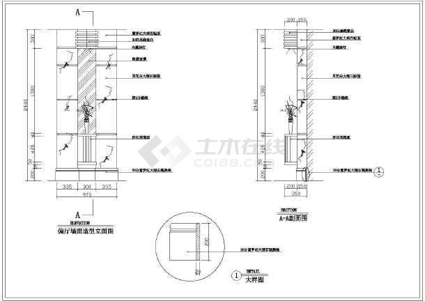 点击查看某地豪华别墅建筑装修设计图(全套)第1张大图
