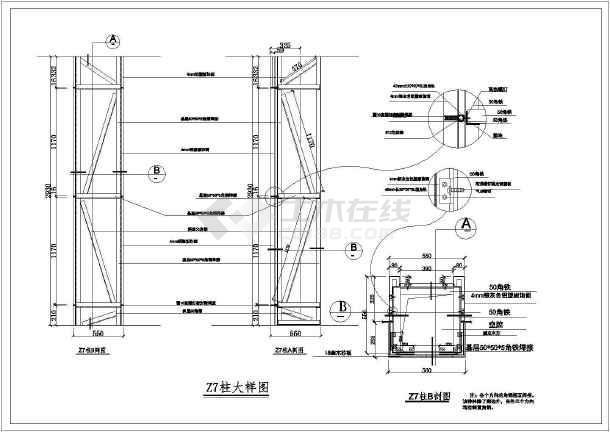 某别墅装修柱子装饰做法cad施工大样图-图3