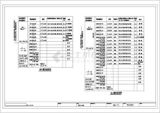 [天津]二层别墅建筑装修电气施工图纸-图2