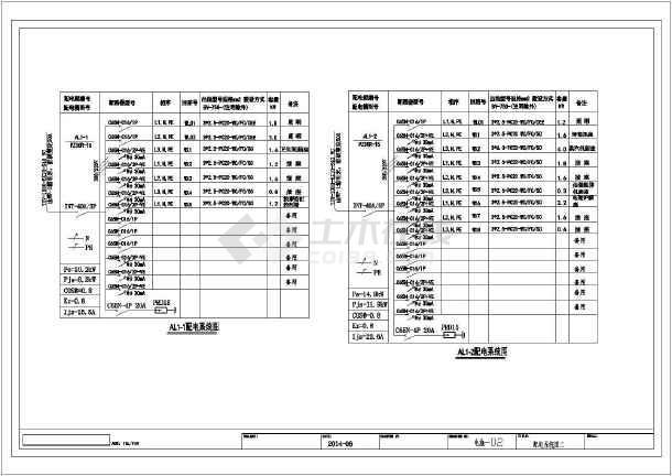 [天津]二层别墅建筑装修电气施工图纸-图3
