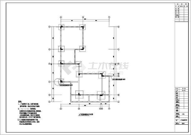大型别墅建筑工程三种户型电气施工图纸-图2
