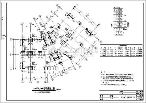 某小区框剪型小高层建筑工程施工设计图纸-图2