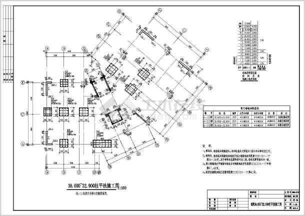 某小区框剪型小高层建筑工程施工设计图纸-图3