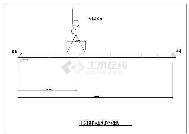点击查看建筑工程施工节点详图CAD详图第1张大图
