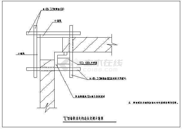 建筑工程施工节点详图CAD详图-图3
