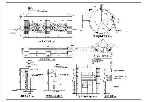 小区大门方案设计全套CAD图-图1