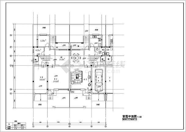 居住小区别墅建筑图(共11张)-图1