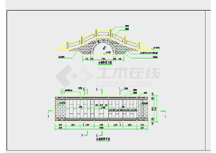 园林小品设施石砌拱桥cad施工图-图一