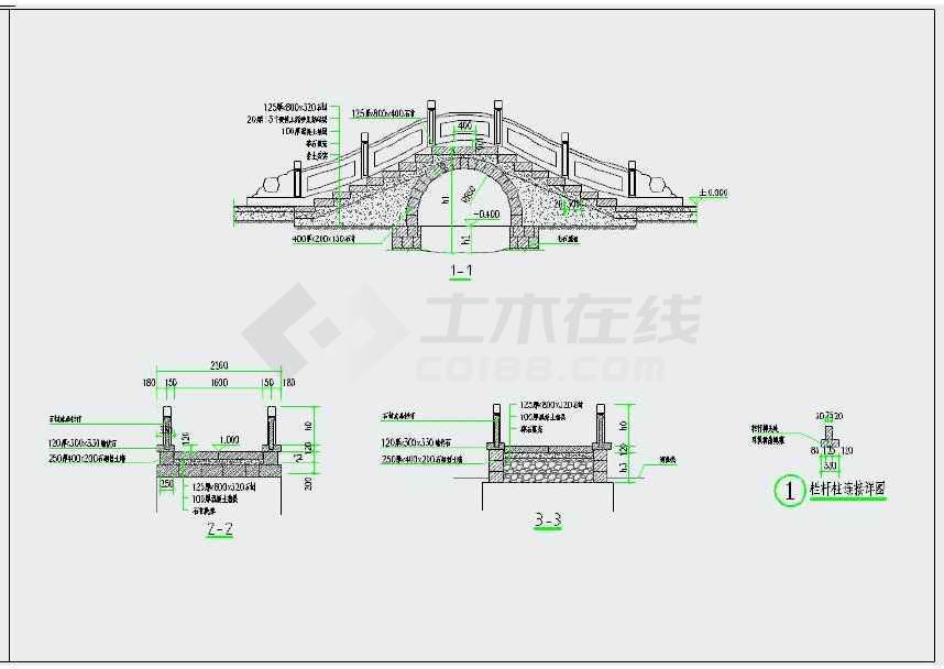 园林小品设施石砌拱桥cad施工图-图二