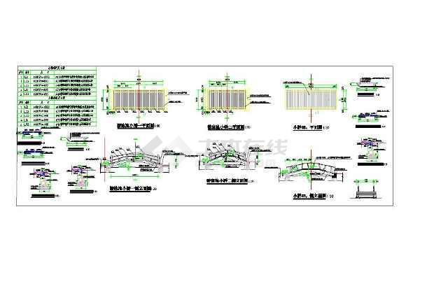 园林景观拱桥施工设计图纸-图1