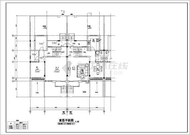 某居住小区别墅建筑图(共11张)-图3