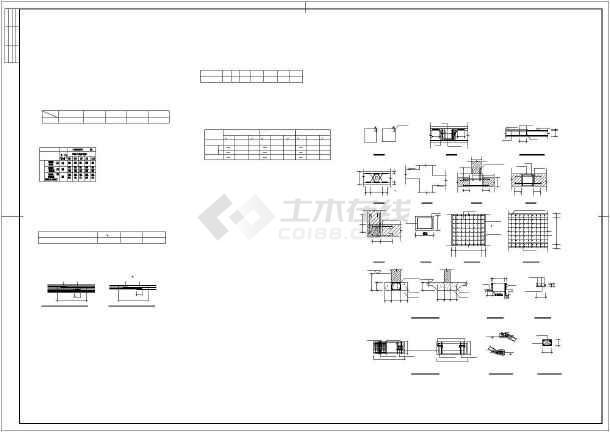 某框架混凝土厂房结构设计图-图1