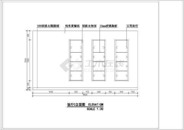 样板房详细室内装修设计cad图天棚布置图-图1
