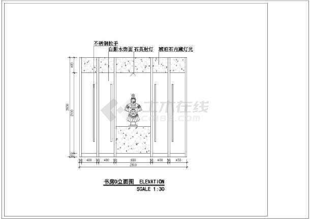 样板房详细室内装修设计cad图天棚布置图-图2