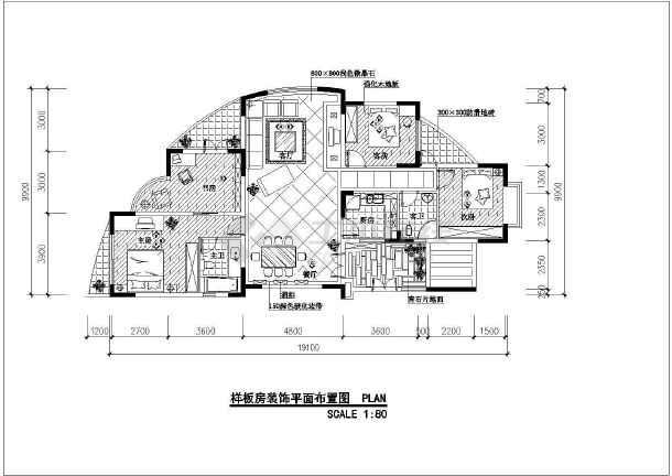 样板房详细室内装修设计cad图天棚布置图-图3