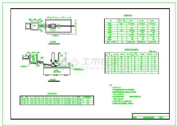 小型农田水利工程取水井及塘坝典型设计图-图1