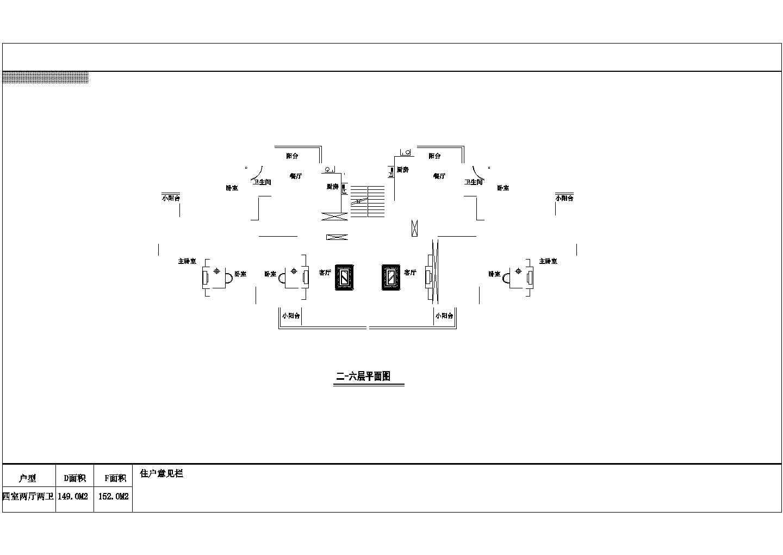 多层一梯两户住宅平面图图片1