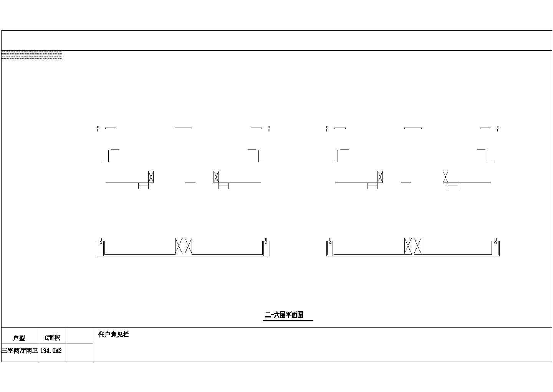 多层一梯两户住宅平面图图片3