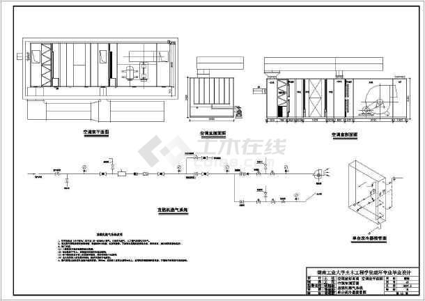 一整套住宅小区暖通空调cad设计施工图纸-图2