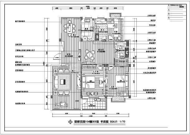 丽都花园住宅装修CAD设计施工图-图2