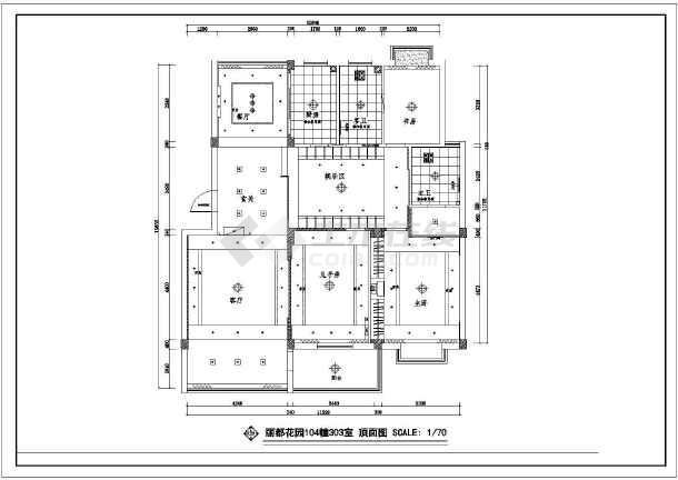 丽都花园住宅装修CAD设计施工图-图3