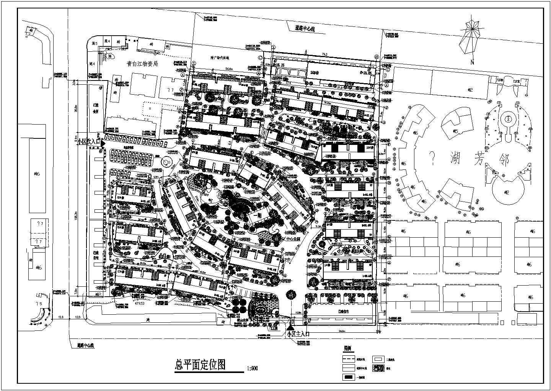 某住宅小区总平面定位图图片1