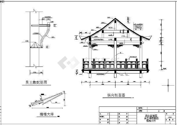 水榭设计方案施工图CAD图纸-图1