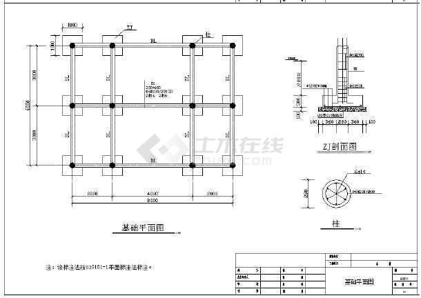 水榭设计方案施工图CAD图纸-图3