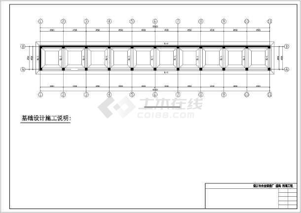 钢筋混凝土框架桥梁整套cad结构设计图纸-图3