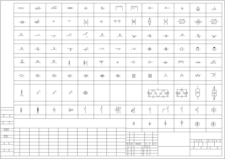 电气设计常用cad素材设计图块图片1