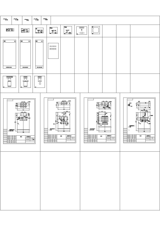 电气设计常用cad素材设计图块图片3