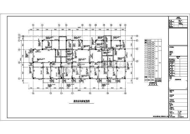十五层框剪结构住宅楼结构施工图-图1