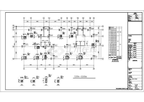 十五层框剪结构住宅楼结构施工图-图2