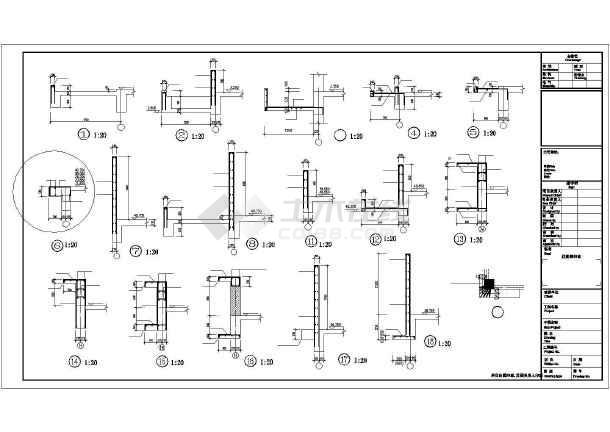 十五层框剪结构住宅楼结构施工图-图3