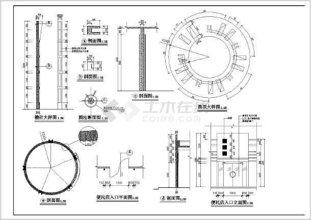 小区大门建筑施工图(共5张)-图2