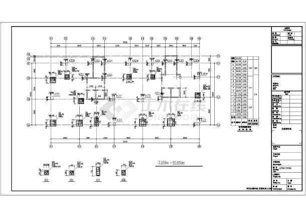十六层框剪结构住宅楼结构施工图-图3
