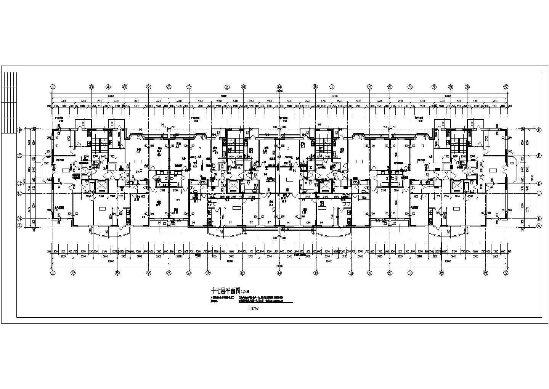 某公司开发休息小区住宅楼图纸图片3