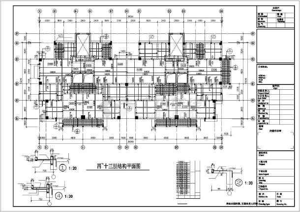 十七层框剪结构住宅楼结构施工图-图3