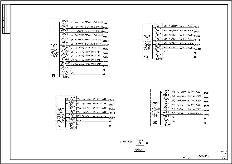 某地区电信多层办公楼电气施工图图片1
