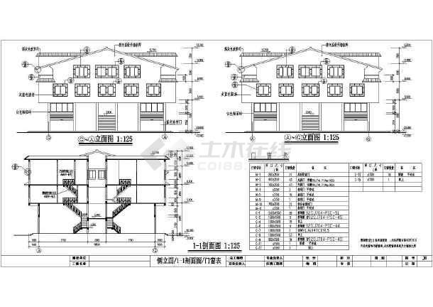 某地大市场居住楼建筑设计图(共6张)-图1
