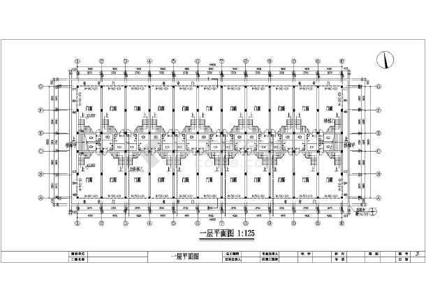 某地大市场居住楼建筑设计图(共6张)-图2