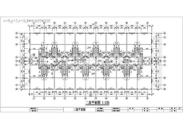 某地大市场居住楼建筑设计图(共6张)-图3