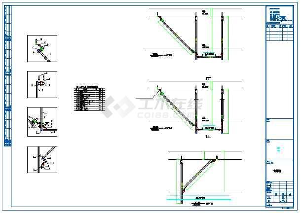 抗震支架大样图,节点图,设计说明-图1