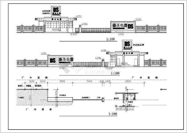 公司大门建筑设计施工图-图2