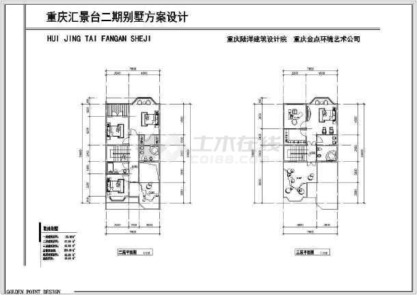 270平米别墅建筑设计施工图-图1
