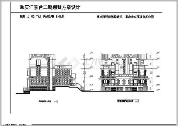 270平米别墅建筑设计施工图-图2