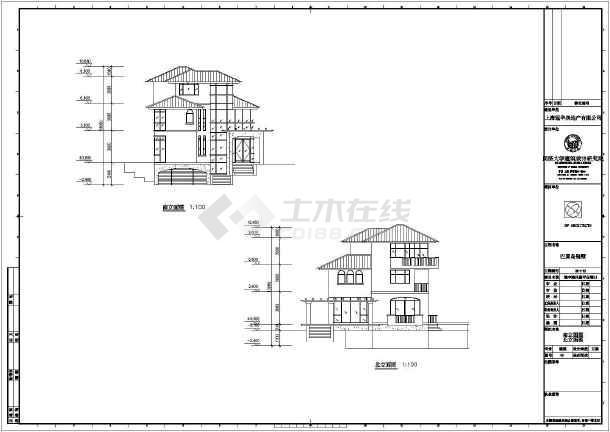 地中海风情平房型别墅建筑方案图-图3