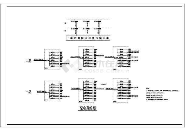 某综合楼电力施工图(含电气设计说明)-图3