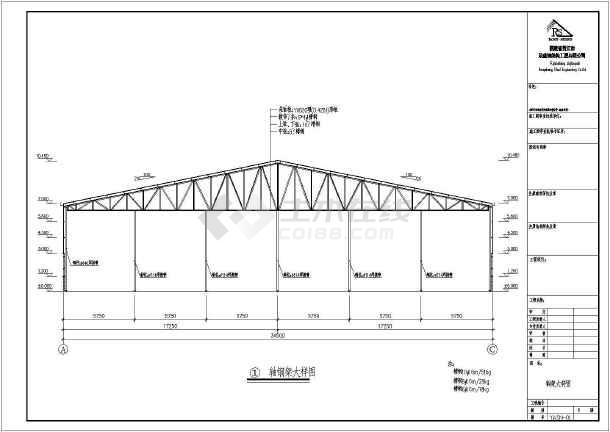 某地钢结构气楼设计CAD图-图1