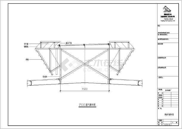 某地钢结构气楼设计CAD图-图2